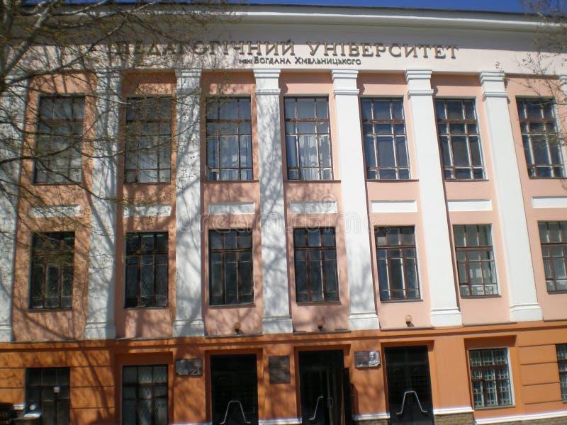 Pedagogiskt universitet som namnges efter Bogdan Khmelnitsky fotografering för bildbyråer
