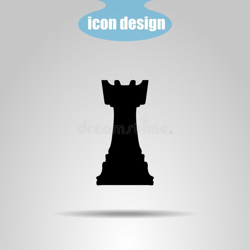 Pedazo de ajedrez del icono en un fondo gris Ilustración del vector grajo stock de ilustración