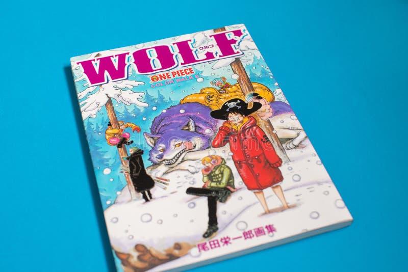 Pedazo japonés de Manga One - cómic publicado en revista semanal del salto de Shonen fotografía de archivo libre de regalías