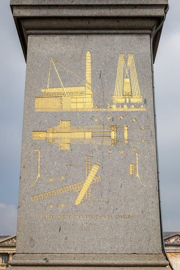 Pedestal del obelisco de en el lugar la Concorde, París, Francia de Luxor fotografía de archivo libre de regalías