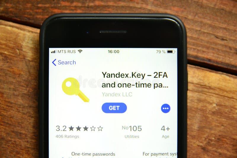 Pedido móvel para senhas de salvamento e de controlo em um smartphone imagens de stock royalty free