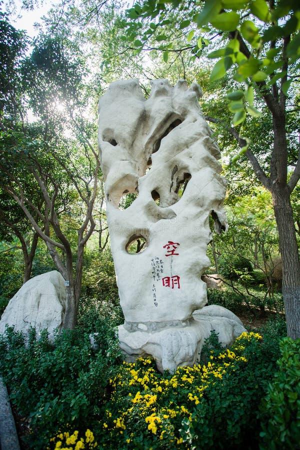 Pedra de China fotografia de stock royalty free