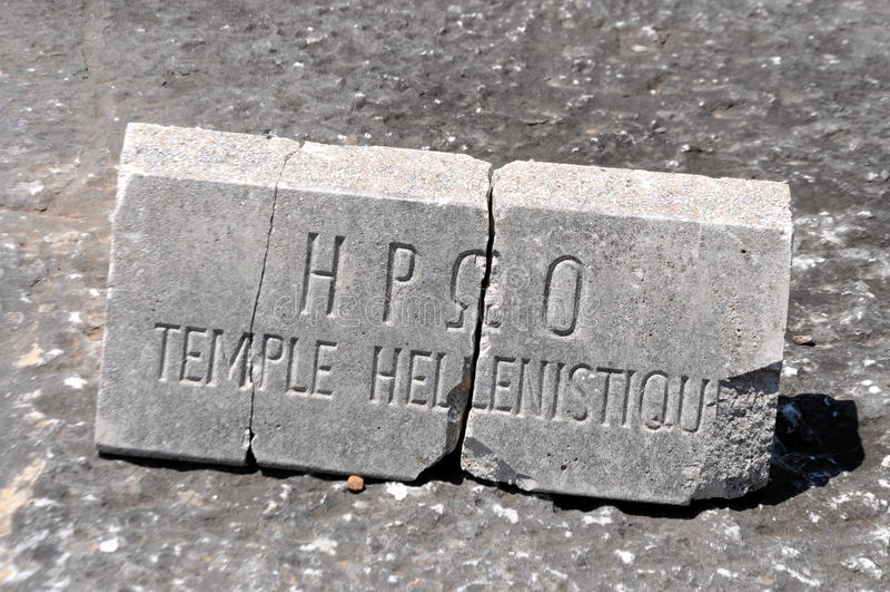 Pedra do local arqueológico de Philippi fotografia de stock