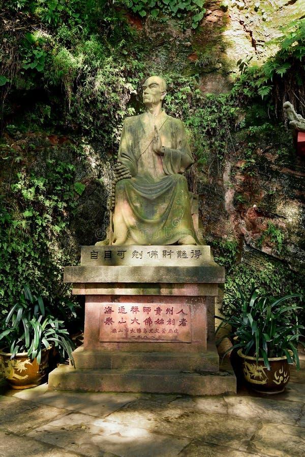 Pedra gigante do retrato do fundador da Buda de Leshan China-Leshan fotografia de stock