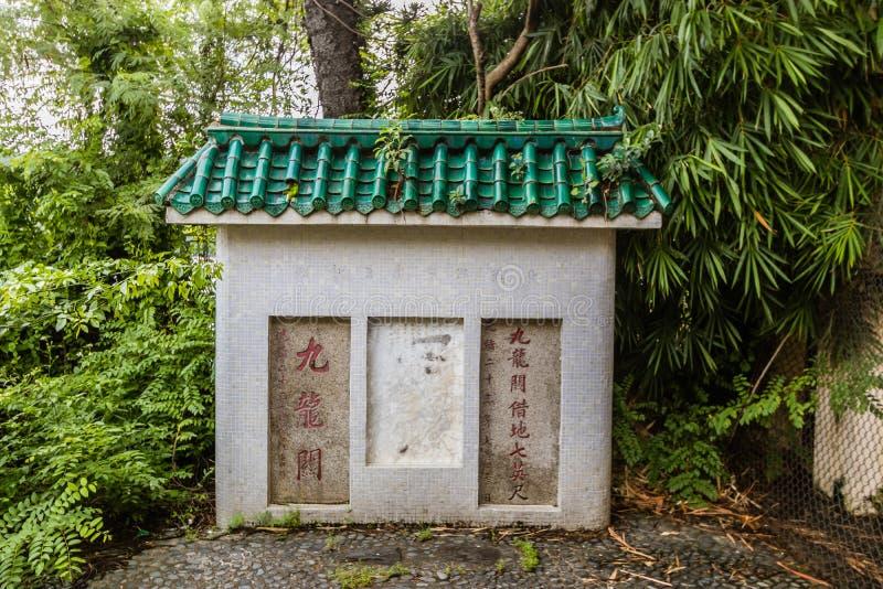 A pedra na antiga alfândega de Kowloon em Ma Wan, Hong Kong foto de stock