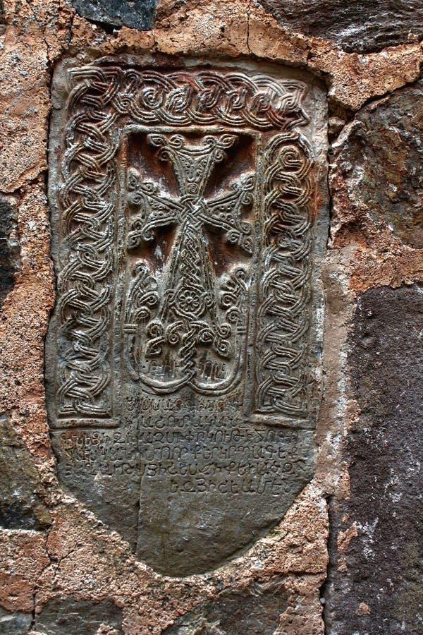 Pedra transversal armênia Khachqar imagens de stock royalty free