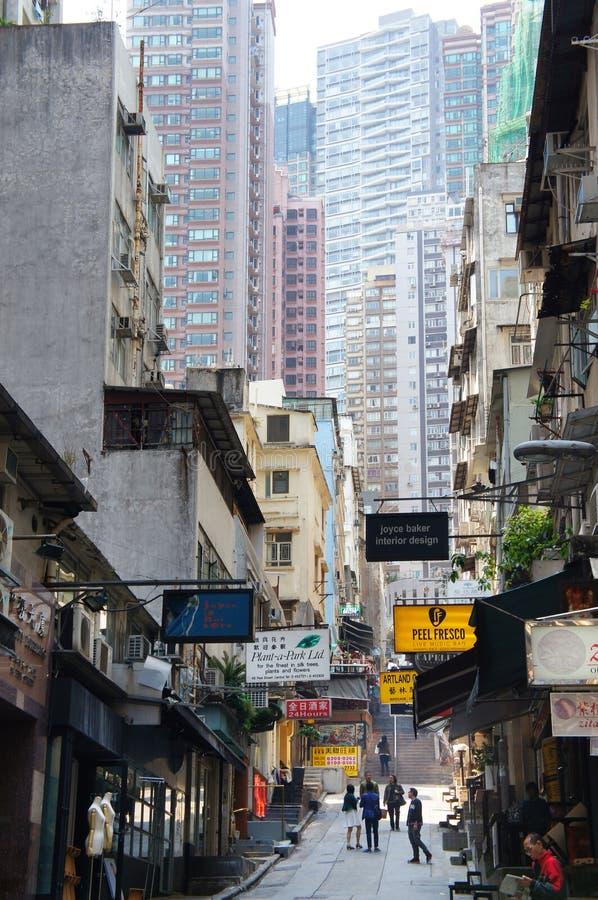 Peelgata av Hong Kong royaltyfria foton