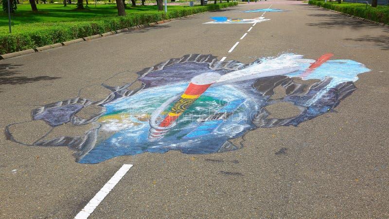 peinture anamorphic de la rue 3D sur l'asphalte en parc Concept d'art d'asphalte illustration libre de droits
