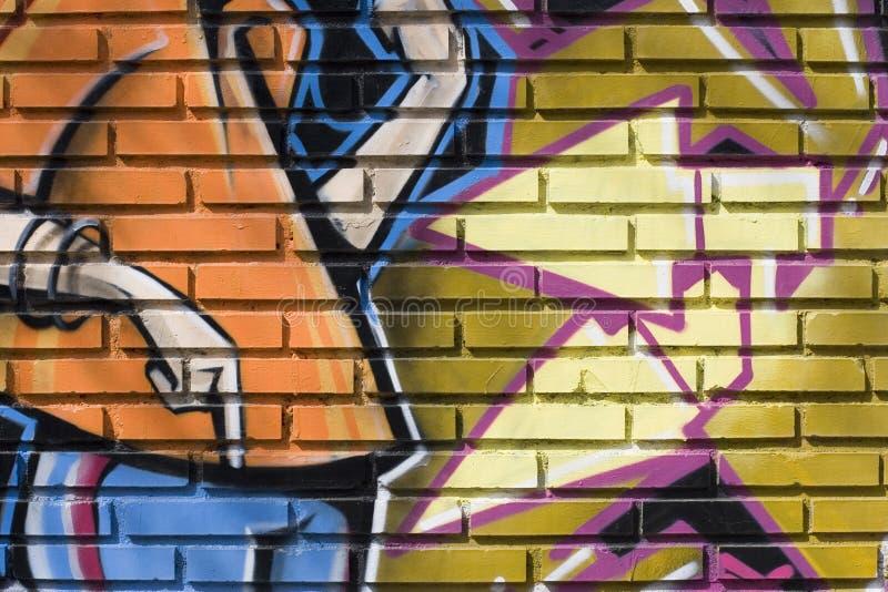 Peinture colorée illustration de vecteur