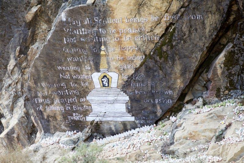 Peinture de roche, Bhutan photos stock