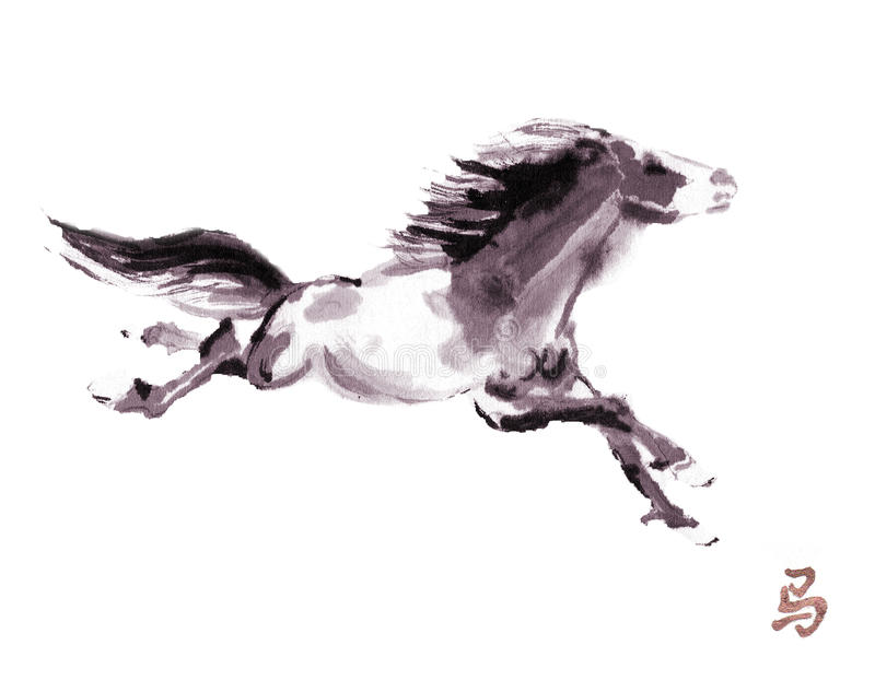 Peinture orientale d'encre de cheval, sumi-e illustration libre de droits