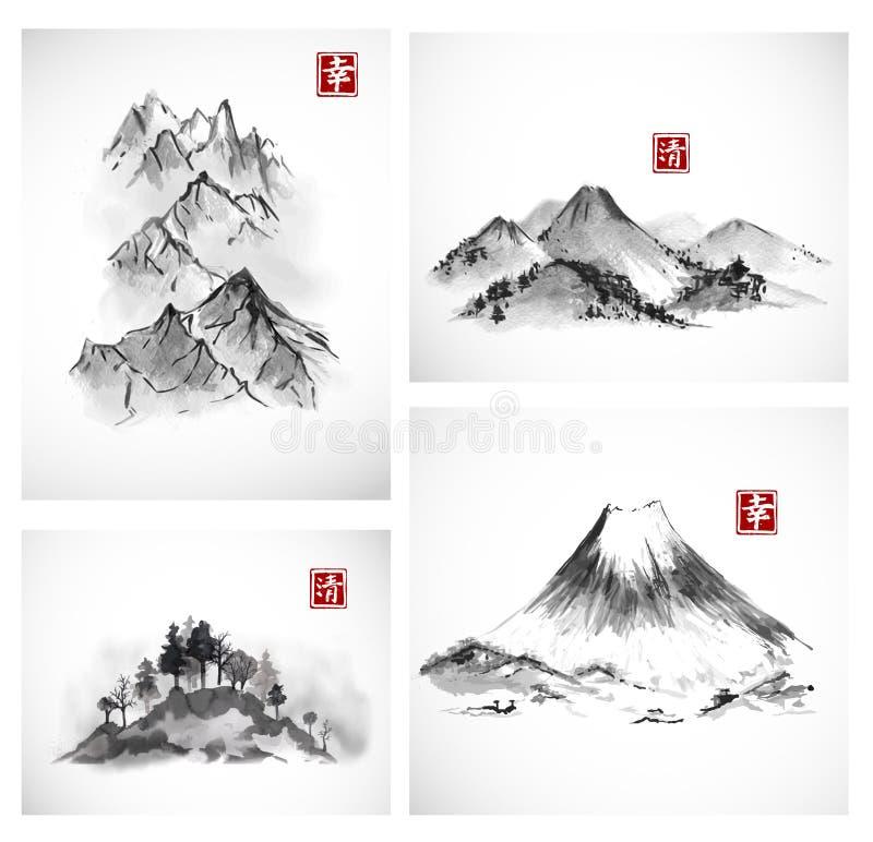 Peintures des montagnes tirées par la main avec l'encre illustration libre de droits