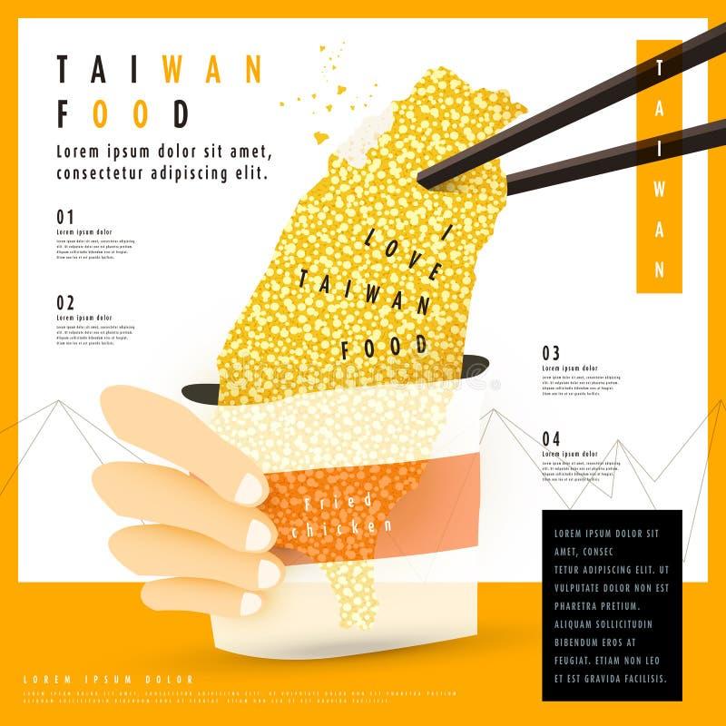 Peito de frango frito delicioso na forma de Taiwan ilustração do vetor
