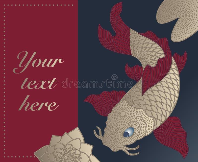 Peixes chineses na lagoa ilustração stock