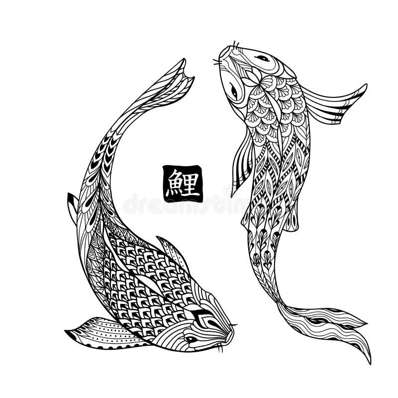 Peixes tirados mão do koi A lápis japonês desenho da carpa para o livro para colorir ilustração royalty free