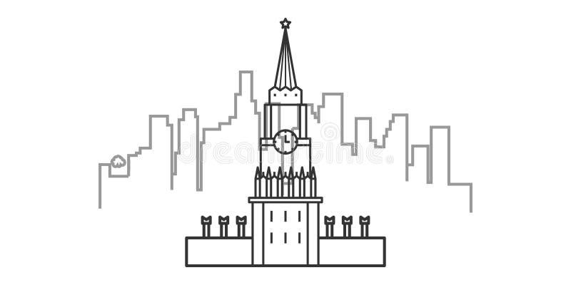 pejzaż miejski Moskwa konturu ilustracja ilustracji