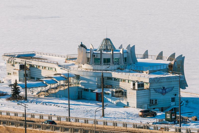Pejzaż miejski panorama Kazan fotografia royalty free