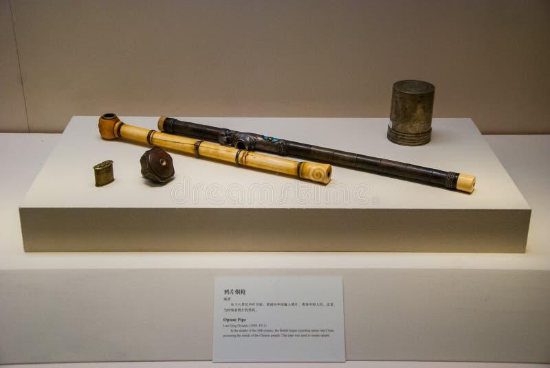 Pekín, capital de China, Museo Nacional imagen de archivo