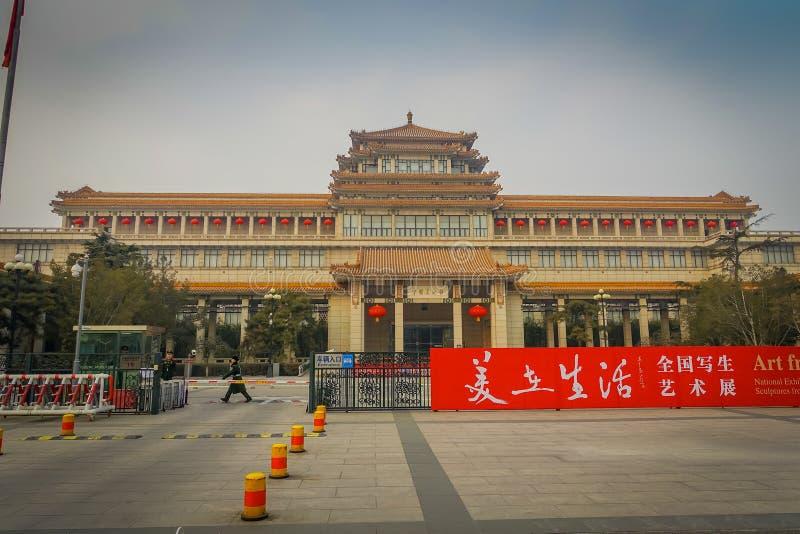 PEKÍN, CHINA - 29 DE ENERO DE 2017: Edificio nacional del museo de arte según lo visto en de arquitectura delantera, hermosa con foto de archivo