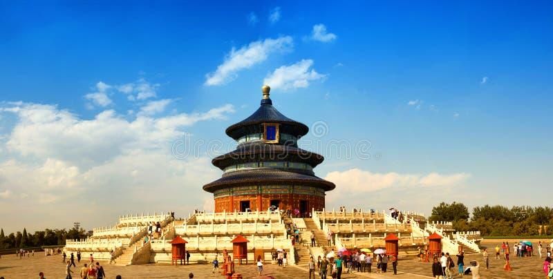 Pekín el Templo del Cielo imagen de archivo libre de regalías
