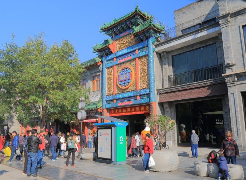 Pekin鸭子餐馆北京中国 免版税库存照片