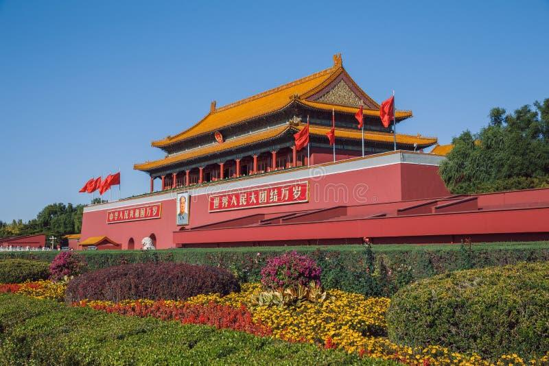 Pekin, Chine, vue de rue photos libres de droits