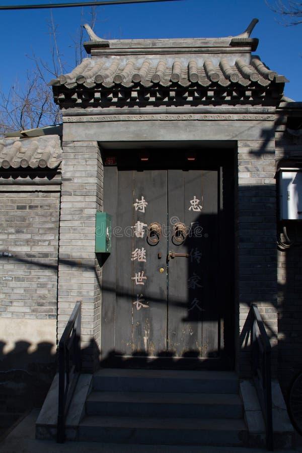 Pekin hutong fotografia stock