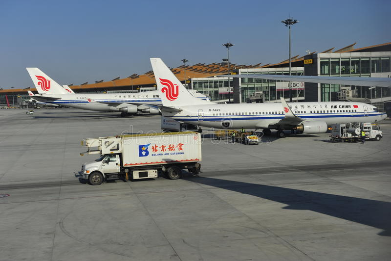 Pekin kapitału lotnisko międzynarodowe zdjęcia stock