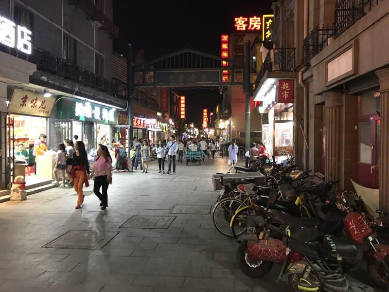 Pekin nocy spacer zdjęcie stock