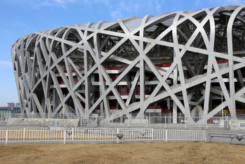 Download Pekin obywatela stadium obraz stock editorial. Obraz złożonej z ytny - 28965649