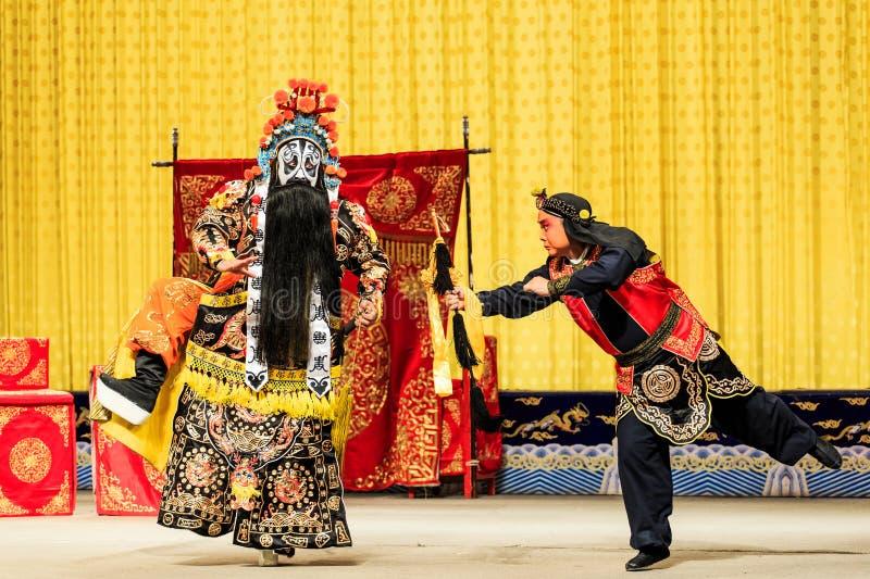 Pekin opery występ zdjęcie royalty free