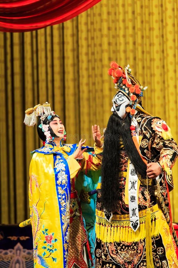 Pekin opery występ fotografia royalty free