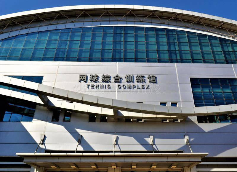 Pekin sporta Uniwersytecki Salowy Tenisowy kompleks zdjęcia royalty free
