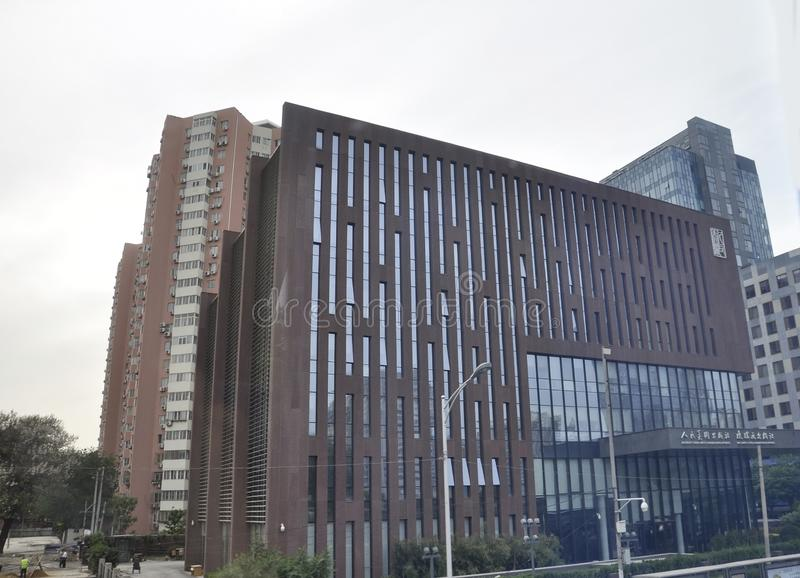 Pekin, 5th może: Nowożytny budynku śródmieście Pekin kapitał Chiny zdjęcia royalty free