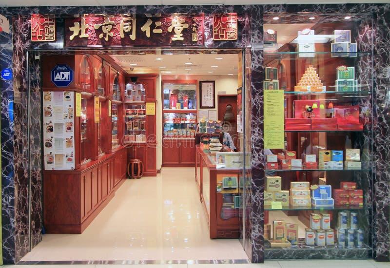 Pekin tong ren blaszecznica sklep w Hong kong obraz stock
