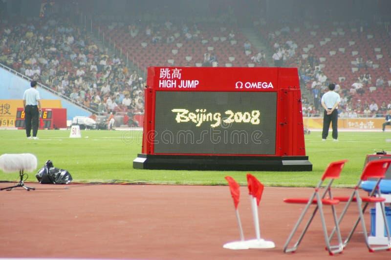 Peking 2008 stock afbeeldingen