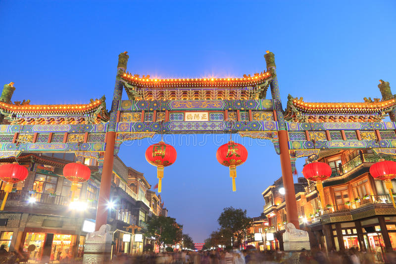 Peking stock foto