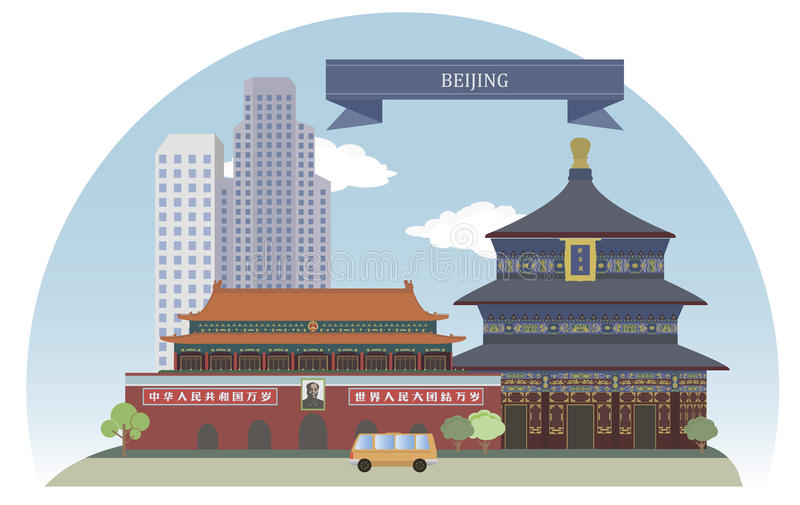 Peking, China royalty-vrije illustratie