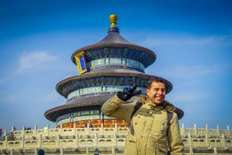 PEKING, CHINA - 29 JANUARI, 2017: Tempel van hemel, keizer complex met spectaculaire godsdienstige die gebouwen worden gevestigd  royalty-vrije stock foto's
