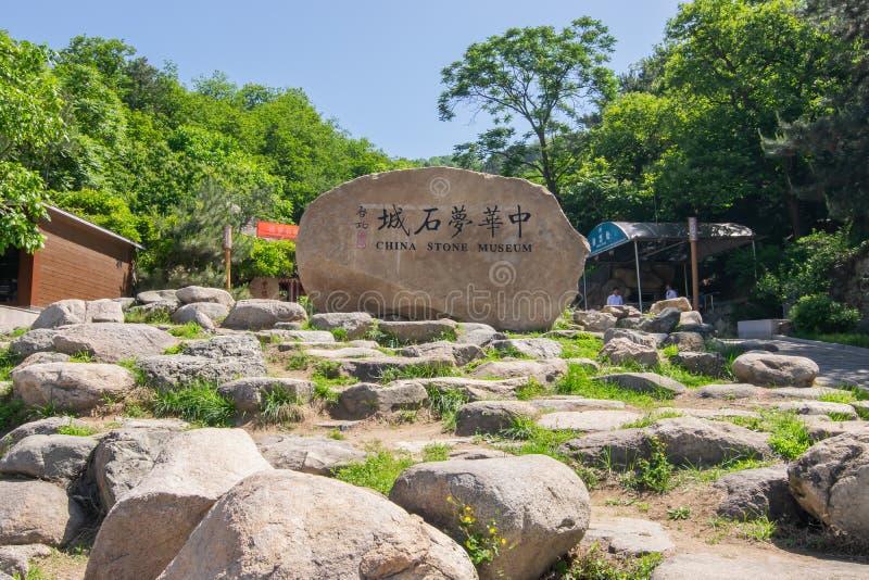 Peking, China - Mei 24, 2018: Iconische mening van de steenmuseum van China in Mutianyu, één van een sectie van de grote muur van stock afbeelding
