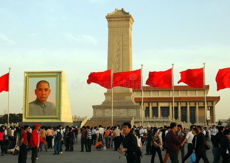Peking, China: Tian'anmen Quadrat stockfotos