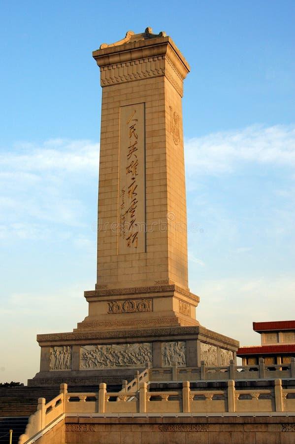 Peking, China: Tian'anmen quadratischer Stele lizenzfreie stockbilder