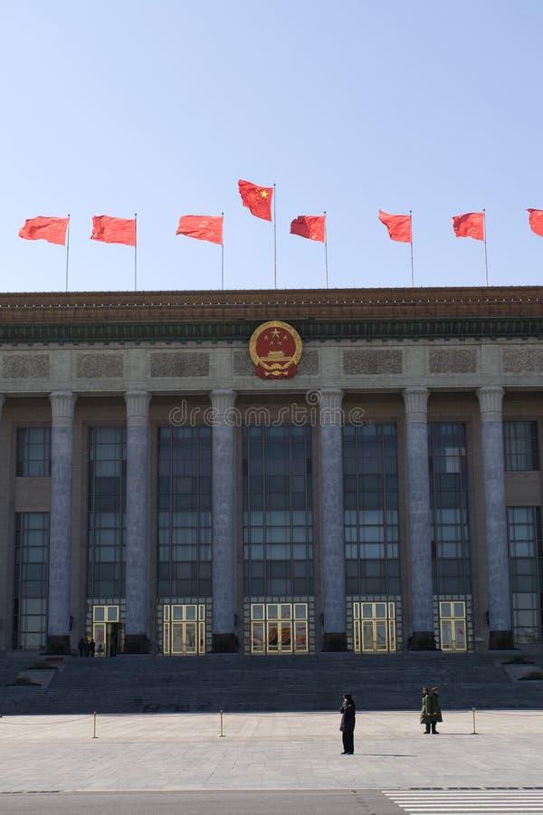 Peking - großer Hall lizenzfreies stockfoto