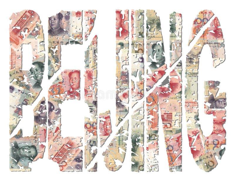 Peking grunge Text mit Yuan stock abbildung