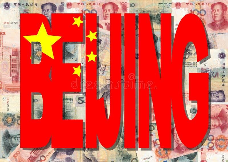 Peking mit chinesischem Bargeld vektor abbildung