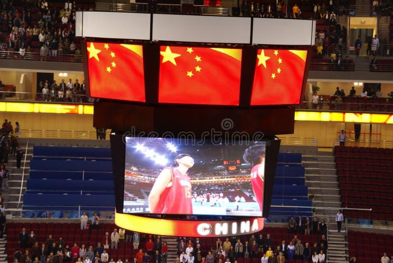 Peking-olympische Korbkugel Arena gesetzt in Service stockbild