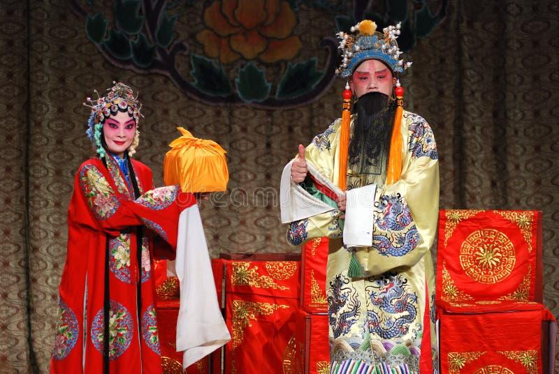 Peking-Oper stockbilder