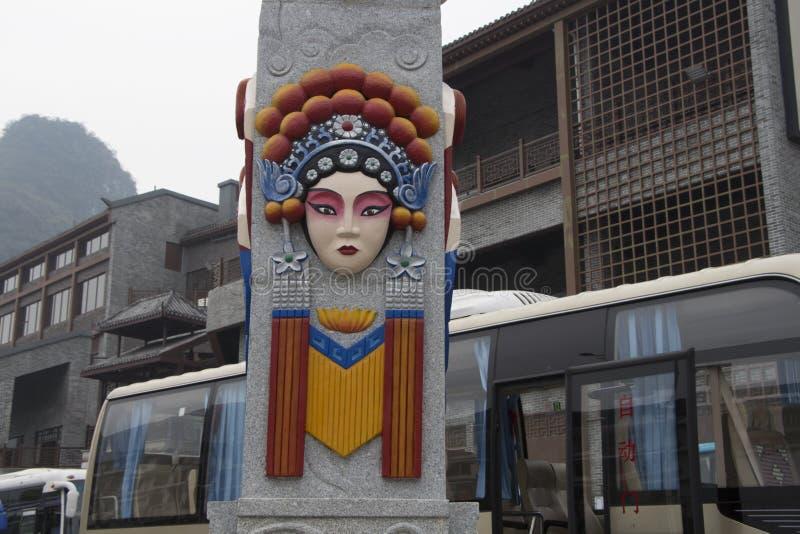 Peking opera Facebook på stenkolonn utanför Yangshuo operabyggnad i Yangshuo, Kina royaltyfri bild