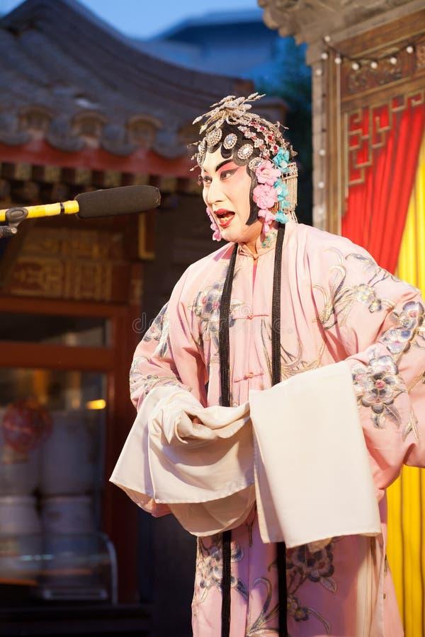 Peking Opera Singer Editorial Stock Image