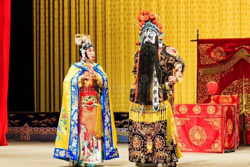 Peking-Opernleistung stockbild